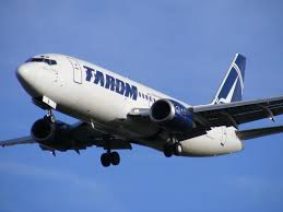 Pierderi colosale la Tarom