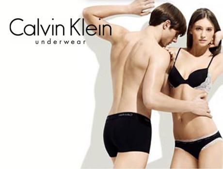 Sutiene dama Calvin Klein si lenjerie intima de firma pe site-ul ShopAlert