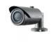 camera-supraveghere-samsung exterior